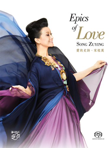 SONG ZUYING - Epics of Love • SACD (Mch+2ch)